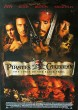 Pirates of the Caribbean - The Curse of the Black Pearl - plakat
